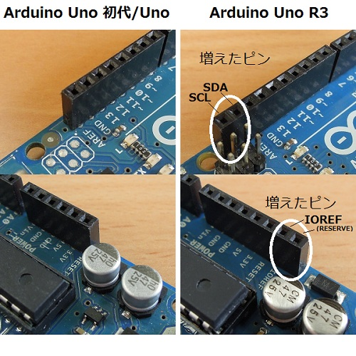 Arduino UNO R3 ピンが多い