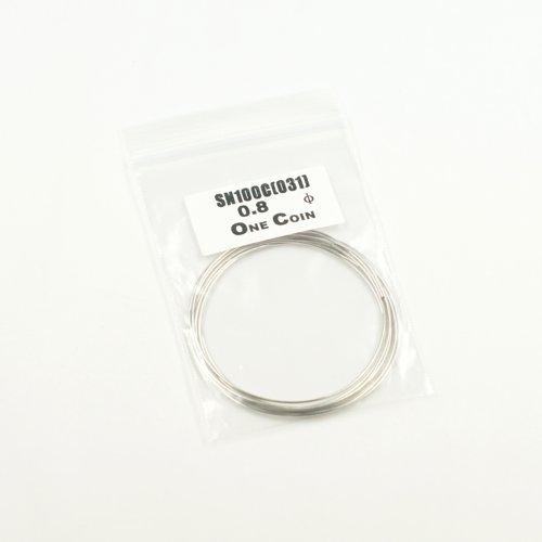 OneCoin 鉛フリー糸はんだ 0.8mm