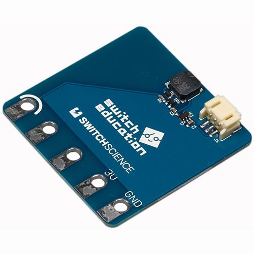 micro:bit用スピーカーモジュール--後継品あり