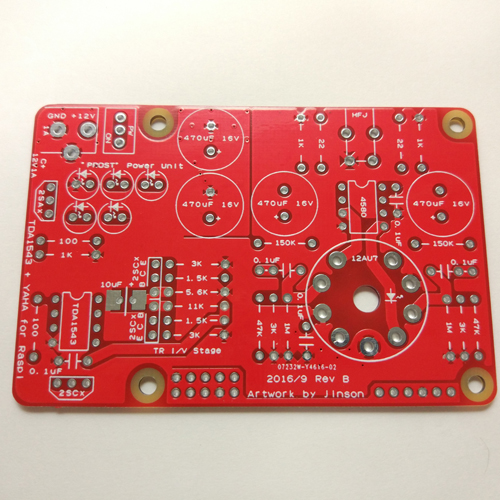 TDA1543 + YAHA ヘッドフォンアンプ for Raspberry Pi