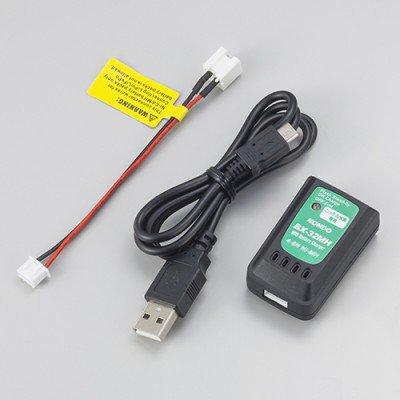 ニッケル水素電池 6N-800mAh専用充電器 BX-32MH