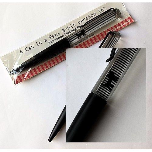 アニメーションフローティングペン タイプB - A Cat in a Pen, 8-bit version (black)