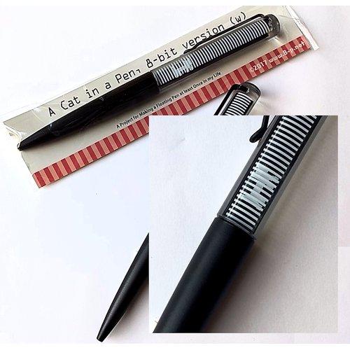 アニメーションフローティングペン タイプB - A Cat in a Pen, 8-bit version (white)