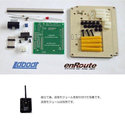 Arduino用RC送信モジュールシールド基板キット(アクリル板付き)