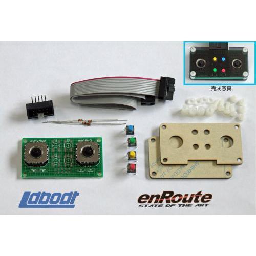 RC送信モジュールシールド用ジョイパッド基板キット(アクリル板付き)