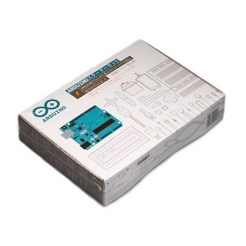 The Arduino Starter Kit(日本語版)