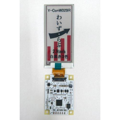 Y-Con W029R