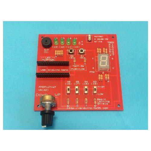 Arduino基礎学習シールド(Nano用)