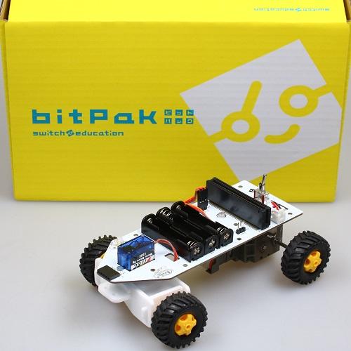 bitPak:Racer(コントローラーなし)