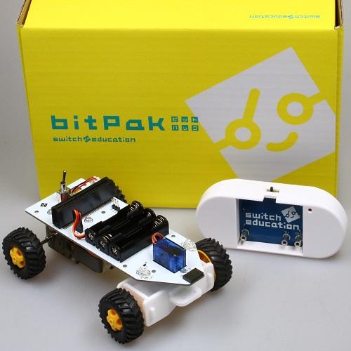 bitPak:Racer--販売終了